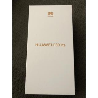 ファーウェイ(HUAWEI)の【新品未開封】Huawei P30 lite ブルー(スマートフォン本体)