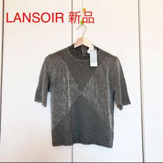 自由区 - [新品] Lansoir ランソイル サマーニット トップス 半袖
