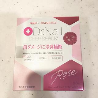 マルコ(MARUKO)のDr.Nail ディープセラム ローズの香り 6.6ml(ネイルケア)