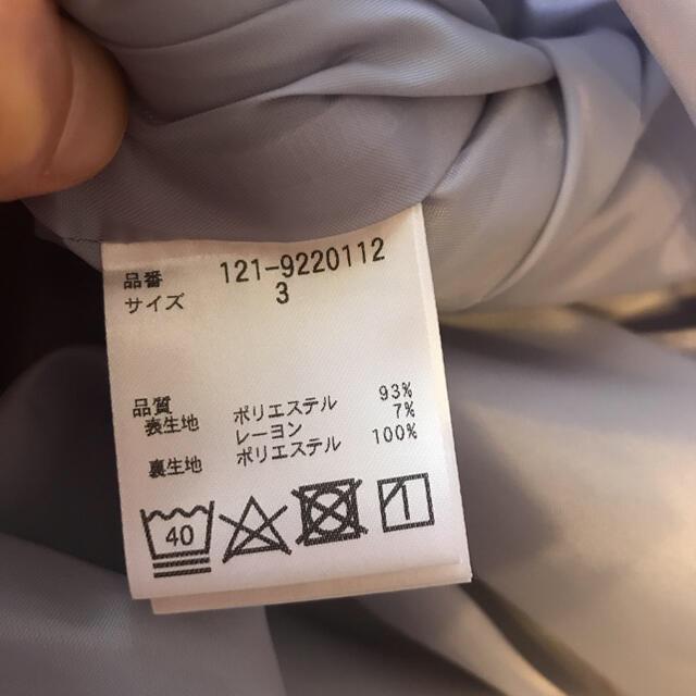 PROPORTION BODY DRESSING(プロポーションボディドレッシング)のバックレースアップタイトスカート アイスブルー レディースのスカート(ひざ丈スカート)の商品写真