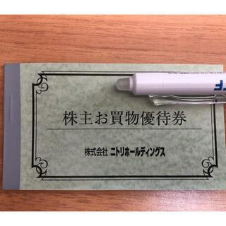 ニトリ(ニトリ)のニトリ 株主優待券2枚セット(ショッピング)