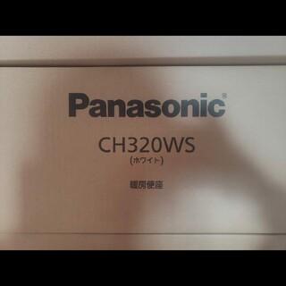 Panasonic - Panasonic 暖房便座