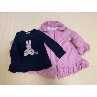シャーリーテンプル(Shirley Temple)のシャーリーテンプル トレーナー コート100センチ2セット(ジャケット/上着)