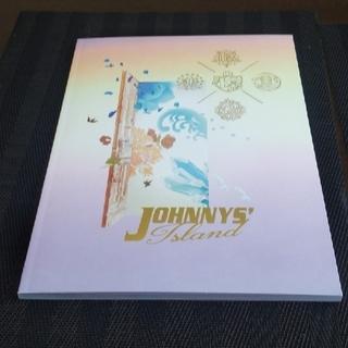 ジャニーズ(Johnny's)のジャニーズアイランド 帝国劇場(アート/エンタメ)