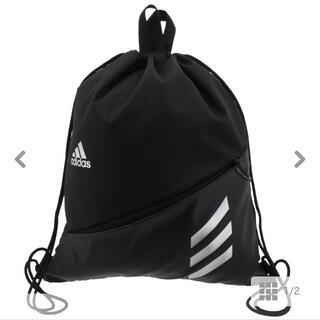 adidas - アディダス adidas ナップサック ブラック 体操服入れ ジム