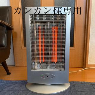 ハロゲンヒーター(電気ヒーター)