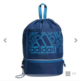 アディダス(adidas)のアディダス adidas 水泳 プールバック ブルー(マリン/スイミング)
