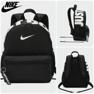 ナイキ(NIKE)の新品 ナイキ Nike レディース バックパック リュック バッグ ミニバッグ(リュック/バックパック)