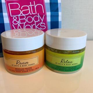 バスアンドボディーワークス(Bath & Body Works)の【新品】バスアンドボディワークス スクラブ 2点セット(ボディスクラブ)