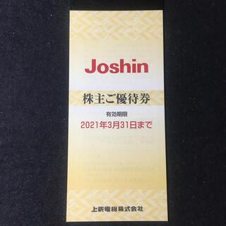 上新電機 株主優待券 5000円分