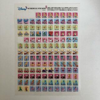 ディズニー(Disney)のDisney スケジュール ステッカー(シール)