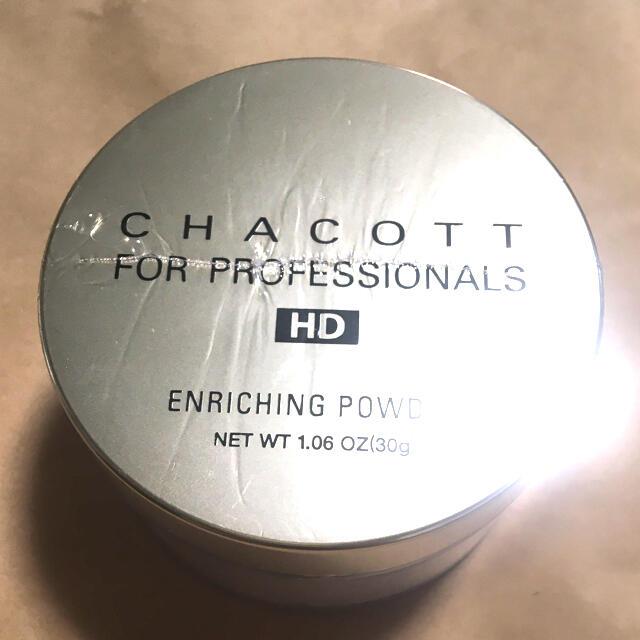 CHACOTT(チャコット)の【新品】チャコット エンリッチングパウダー  773 クリア コスメ/美容のベースメイク/化粧品(フェイスパウダー)の商品写真