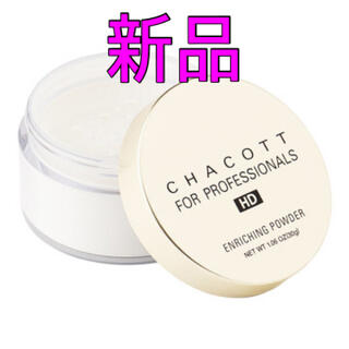 チャコット(CHACOTT)の【新品】チャコット エンリッチングパウダー  773 クリア(フェイスパウダー)