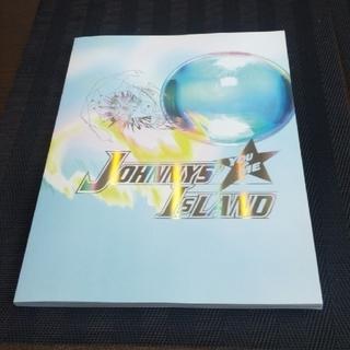 ジャニーズ(Johnny's)のジャニーズ YOU&ME アイランド 帝国劇場(アート/エンタメ)