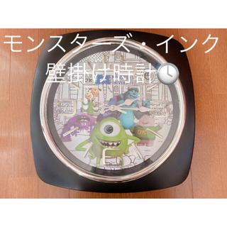 ディズニー(Disney)のモンスターズ・インク 壁掛け時計(掛時計/柱時計)