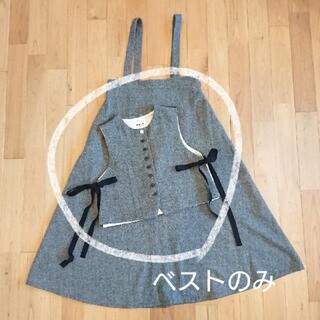 chambre de charme - 美品 ★malle シルクネップツイード 吊りスカート&ベスト セットアップ
