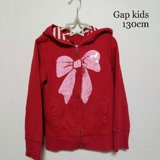 ギャップキッズ(GAP Kids)のGap kids リボンパーカー 130cm 女の子(ジャケット/上着)