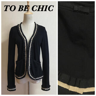 TO BE CHIC - TO BE CHIC グログランリボンカーディガンジャケット