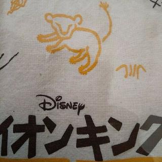 ディズニー(Disney)のライオンキング  大阪3周年記念品 劇団四季(その他)
