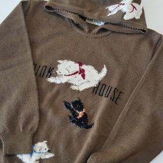 ピンクハウス(PINK HOUSE)のピンクハウス フード付きセーター(ニット/セーター)
