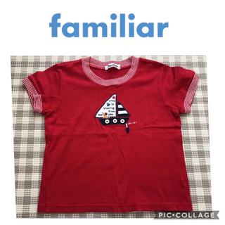 familiar - ファミリア シャツ 110 キッズ