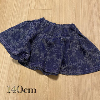 ANNA SUI mini - アナスイミニ ANNA SUI mini✨花柄スカート140cm