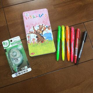パイロット(PILOT)の色鉛筆、フリクション蛍光ペン、ツインマーカー、修正テープ詰め合わせ(色鉛筆)