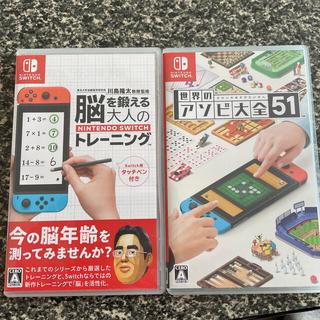 任天堂 - Switchソフト2本セット