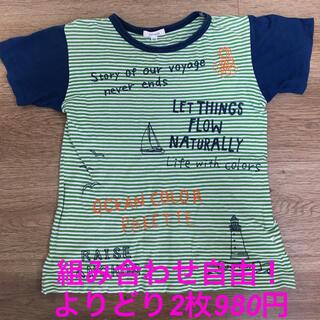 セラフ(Seraph)のSeraph Tシャツ(Tシャツ/カットソー)