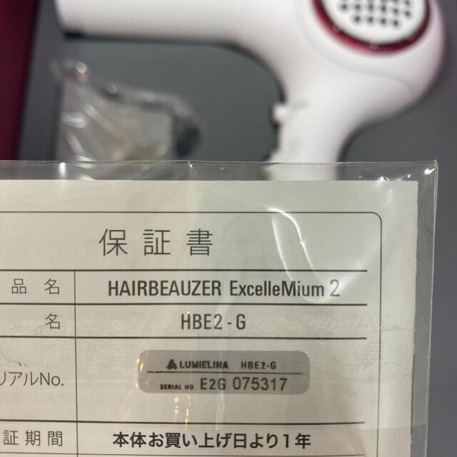 Lumiere Blanc(リュミエールブラン)のヘアビューザー LUMIELINA excelleMium スマホ/家電/カメラの美容/健康(ドライヤー)の商品写真