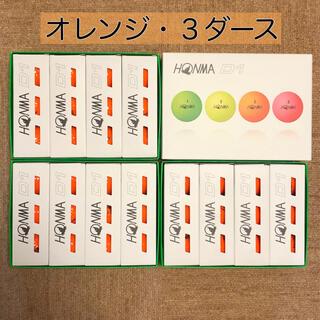 ホンマゴルフ(本間ゴルフ)のオレンジ・3ダース/ホンマゴルフボールD1/匿名送料込!(その他)