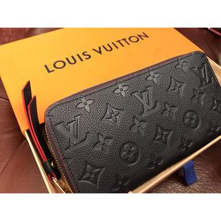 LOUIS VUITTON - 確実正規☆SALE早い物勝ち未使用ルイ・ヴィトンラウンド長財布