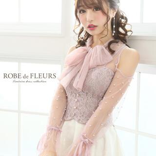 ROBE - ローブドフルール / ROBE de FLEURS / ドレス / キャバ