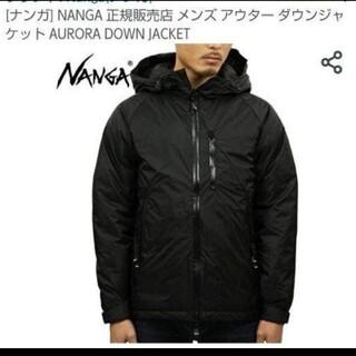 NANGA - NANGA   ナンガダウンジャケット AURORA DOWN JACKET