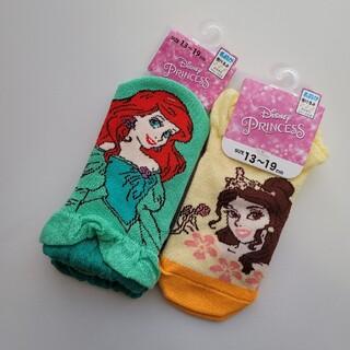 ディズニー(Disney)の新品☆ディズニープリンセス 靴下2足セット(靴下/タイツ)
