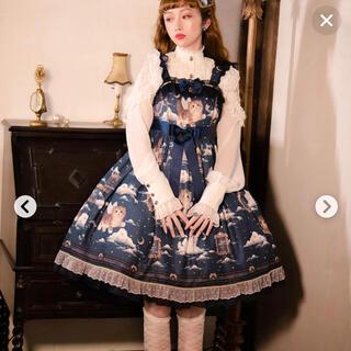 アンジェリックプリティー(Angelic Pretty)のキャットクラウド ジャンパースカート(ひざ丈スカート)