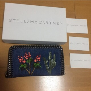 ステラマッカートニー(Stella McCartney)の新品 ステラマッカートニー 刺繍 サボテン 花 長財布 デニム チェーン(財布)