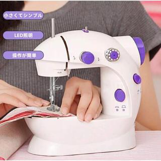 新品 小型電動ミシン 簡単操作 初心者 裁縫 電動ミシン 乾電池式 軽量 小型