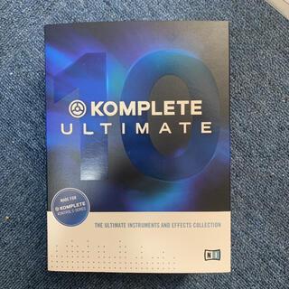 Native instruments Komplete 10 ultimate (ソフトウェア音源)