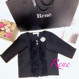 ルネ(René)のRene  ルネ💖極美品 お値下げ【パールダブルジップ✨カーディガン34】(カーディガン)