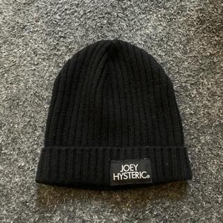 ジョーイヒステリック(JOEY HYSTERIC)のジョーイヒステリック シンプル ニット帽 ブラック【50~52cm】(帽子)