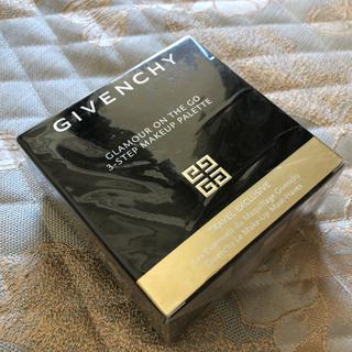 ジバンシィ(GIVENCHY)の週末限定価格 新品  GIVENCHY  3段メイクアップパレット コフレ(コフレ/メイクアップセット)