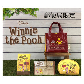 Disney - 【先着1名様限定★完売品★新品未使用】くまのプーさん 郵便局限定グッズ