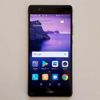ファーウェイ(HUAWEI)のLeicaカメラ搭載 Huawei P9 中古本体のみ(スマートフォン本体)