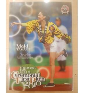 ハンシンタイガース(阪神タイガース)の田丸麻紀さん 始球式カード BBM2010 2nd 始球式カード(シングルカード)