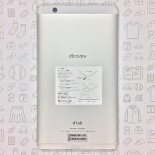 ファーウェイ(HUAWEI)の【新品同様】dtab Compact d-01J/862223038278334(スマートフォン本体)