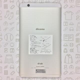 ファーウェイ(HUAWEI)の【新品同様】dtab Compact d-01J/862223038276320(スマートフォン本体)