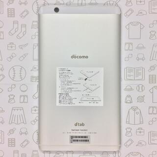 ファーウェイ(HUAWEI)の【新品同様】dtab Compact d-01J/862223038275637(スマートフォン本体)