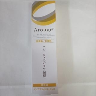 Arouge - アルージェ 美容液 30㌘