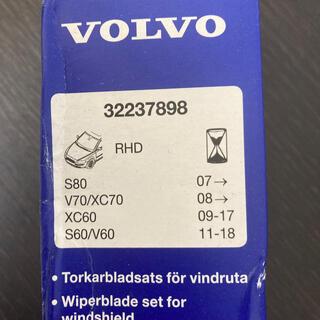 Volvo - 【新品/未使用】VOLVO フロントワイパー V60 V70など、